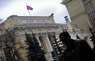 ЦБ отозвал лицензии у «Банка на Красных Воротах» и банка НКБ