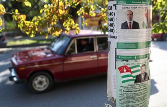 Агитационные листовки перед выборами в Народное собрание шестого созыва в Абхазии