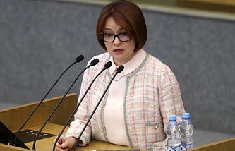 Председатель Центрального банка РФ Эльвира Набиуллина на пленарном заседании Государственной думы РФ, Москва, 9 июня