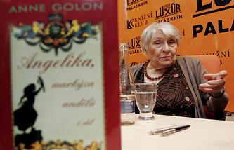 Писательница Анн Голон, 2007 год