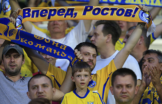 """Болельщики """"Ростова"""""""