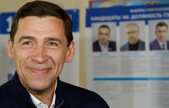 Избранный губернатор Свердловской области Евгений Куйвашев