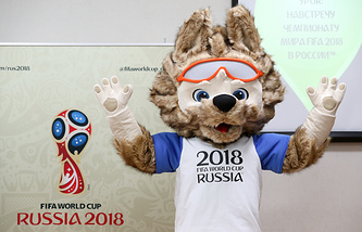 Официальный талисман чемпионата мира по футболу 2018 года волк Забивака