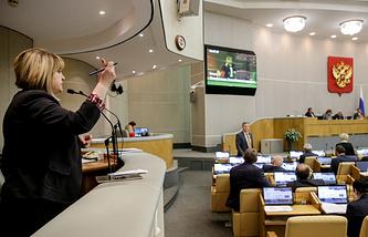 Председатель Центризбиркома РФ Элла Памфилова на пленарном заседании Госдумы