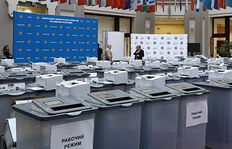 Презентация обновленных комплексов обработки избирательных бюллетеней