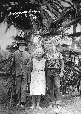 Василий Шульгин, Мария Шульгина и Николай Браун в Гаграх, 1966 год