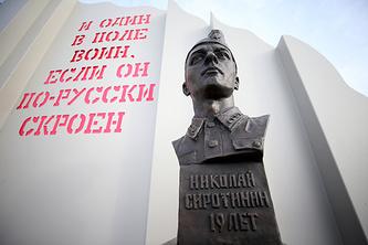 Памятник герою Великой Отечественной войны артиллеристу Николаю Сиротинину на территории Колпинской воспитательной колонии УФСИН