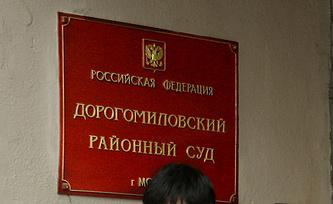 Фото ИТАР-ТАСС. Дмитрий Копылов
