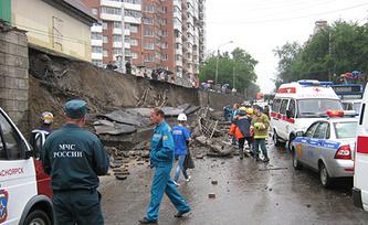 Фото ИТАР-ТАСС/ МЧС по Красноярскому краю