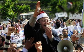 Фото AP /Amr Nabil