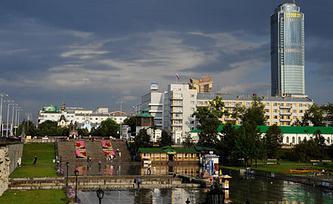 """Екатеринбург, справа - здание бизнес-центра """"Высоцкий"""". Фото ИТАР-ТАСС/ Антон Буценко"""