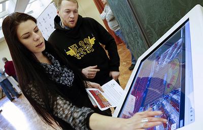 Belogorsk museum introduces virtual city tour - TASS
