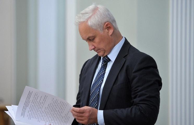 Presidential adviser Andrei Belousov
