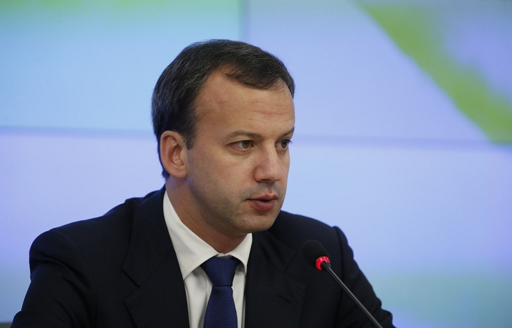 Vice-Premier Arkady Dvorkovich