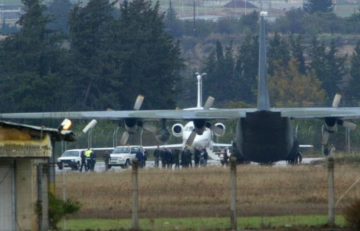 Andreas Papandreou military airbase