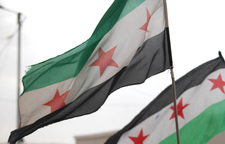 Syrian opposition flag (archive)