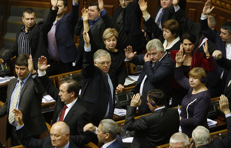 Ukrain's Verkhovna Rada (parliament) during a vote (archive)