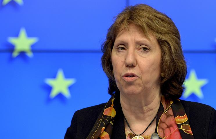 EU's high representative for foreign affairs and security policy Catherine Ashton