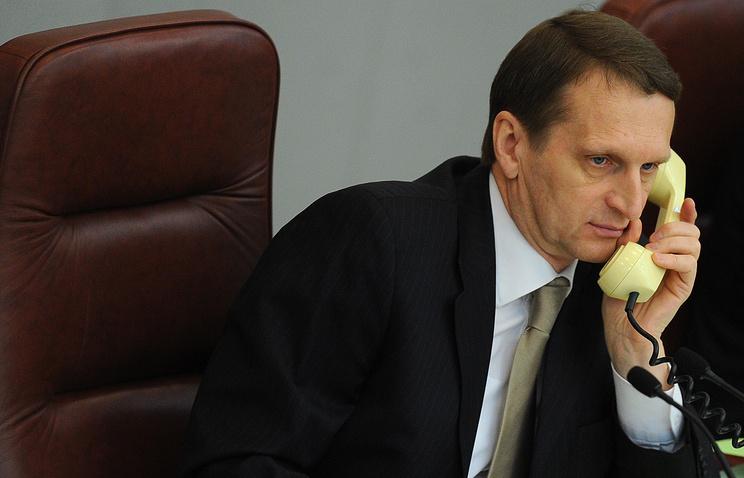 Sergei Naryshkin (archive)