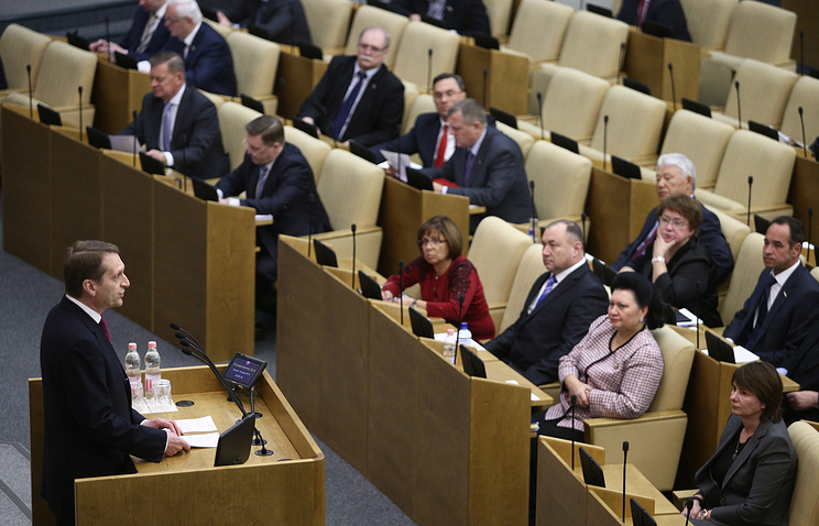 Sergei Naryshkin in the State Duma (archive)