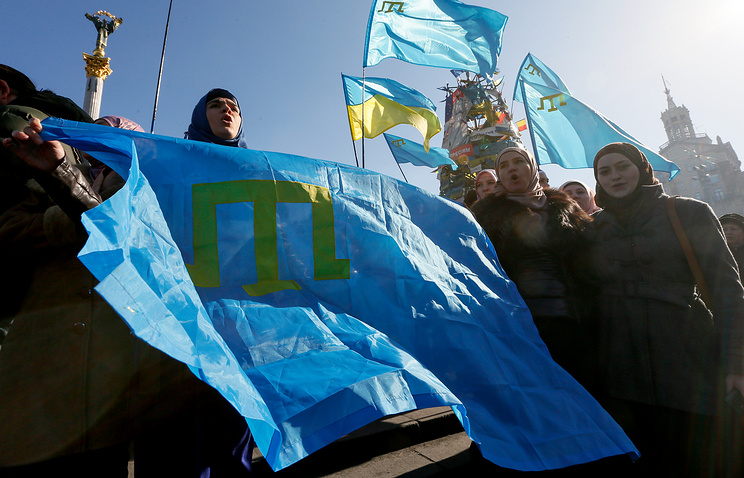 Crimean Tatars protesting in Kiev