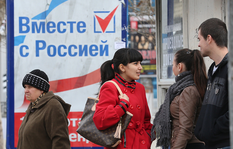 "A poster reading ""Together with Russia"" in Crimea"