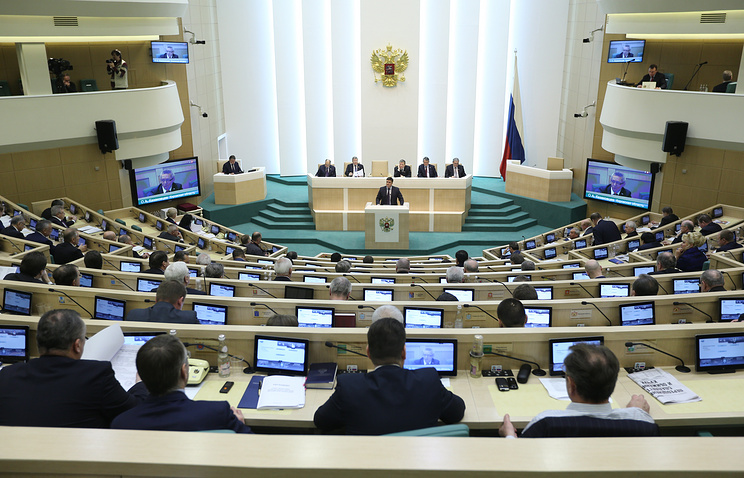 Federation Council
