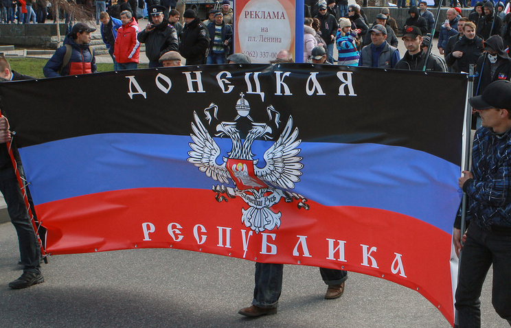 Flag of the self-proclaimed Donetsk People's Republic in Donetsk