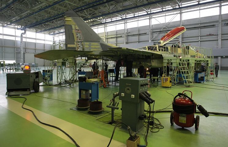 MiG production site (archive)