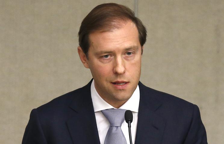 Denis Manturov