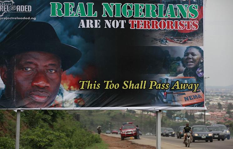 Nigerian President Goodluck Jonathan pictured on a bill board