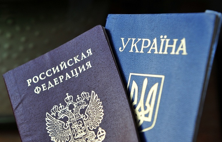 Russin and Ukrainian passports