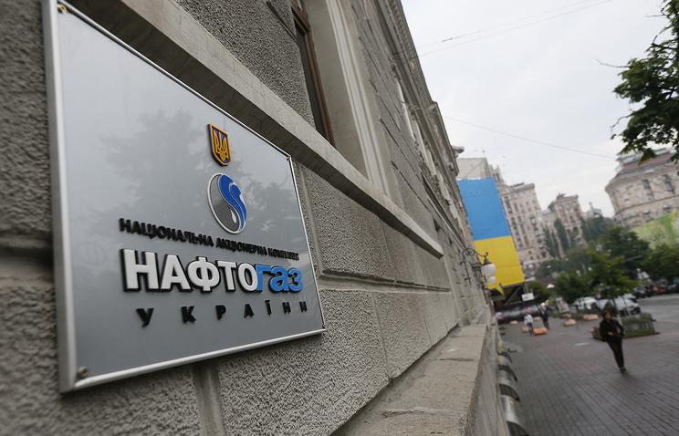Naftogaz office in Kiev