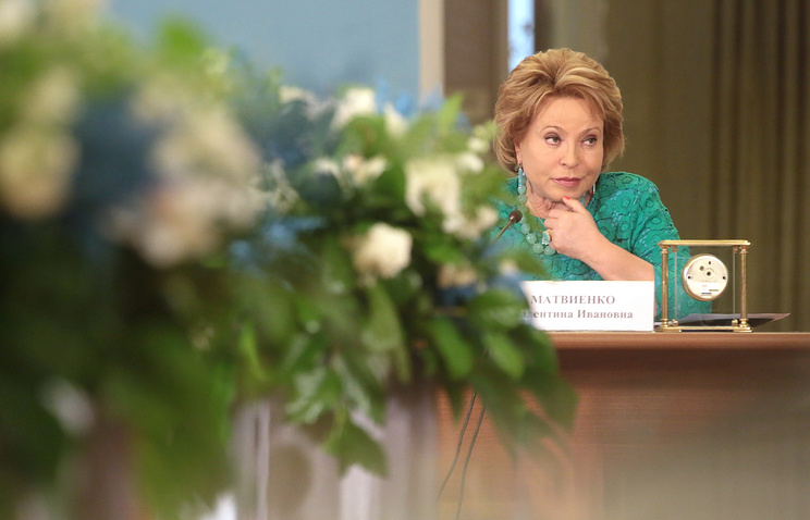 Russia's Federation Council Speaker Valentina Matviyenko