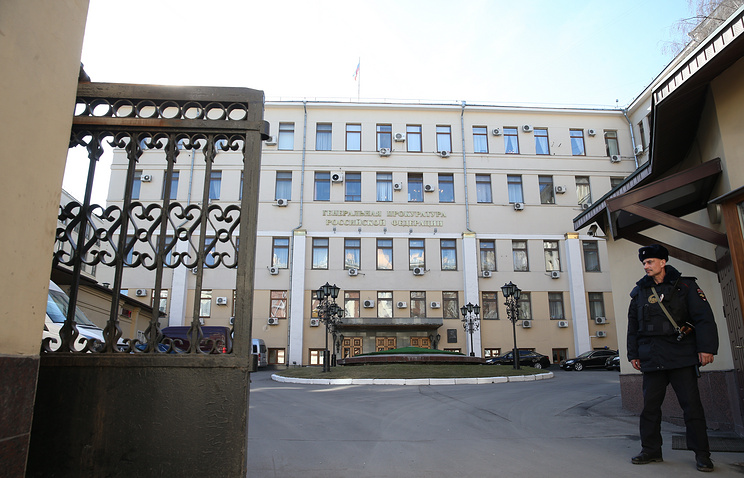 Russian Prosecutor General's Office
