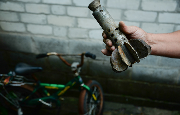 Part of a mortar shell seen in Ukraine's Sloviansk