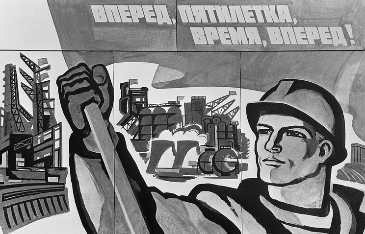 A Soviet plackard featuring a worker calling to complete the five-year plan