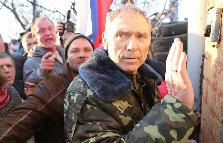 Vasily Krutov