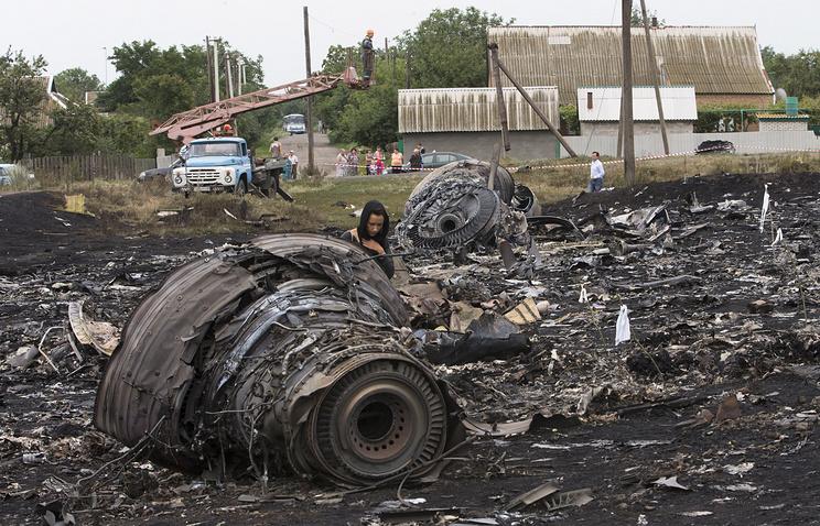 Site of the crash