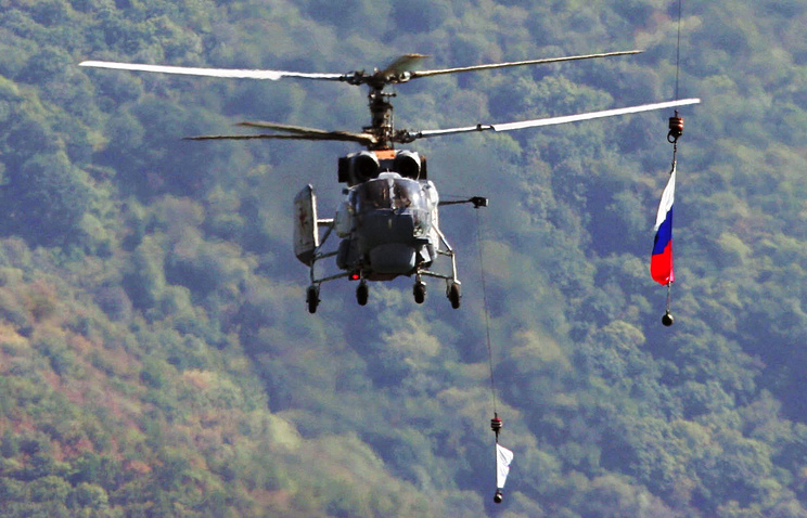 Ka-27 helicopter