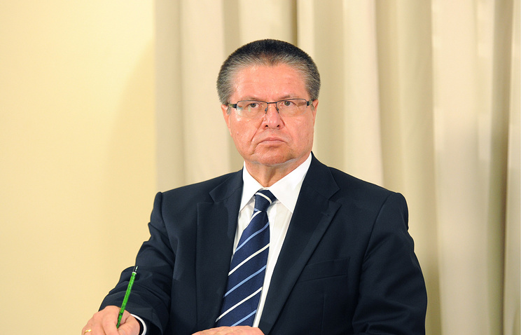 Russian Minister of Economic Development Aleksei Ulyukaev