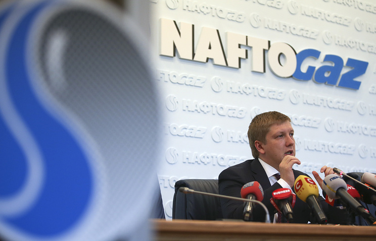 Naftogaz CEO Andrei Kobolev