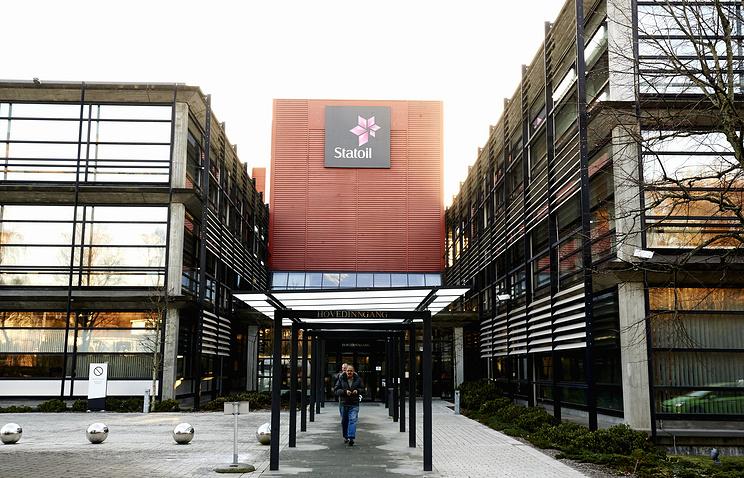Statoil headquarters
