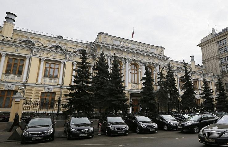 Russia'e Central Bank