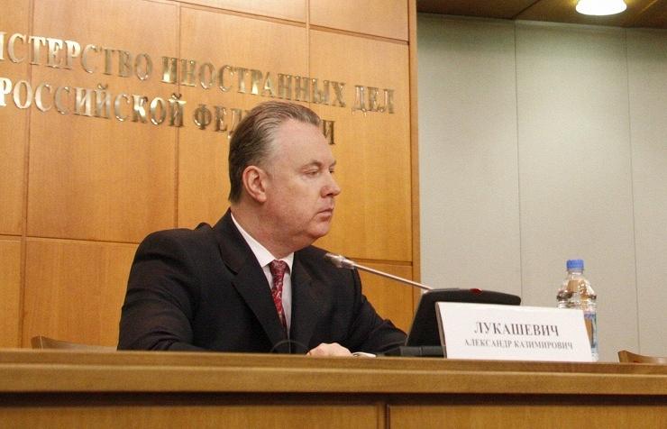 Alexander Lukashevich