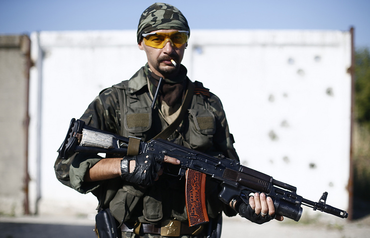 A self-defense militia fighter in eastern Ukraine