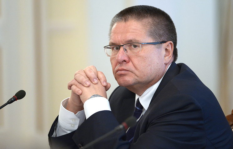 Russian Economic Development Minister Alexei Ulyukayev