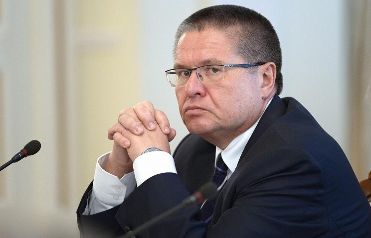 Minister of Economic Development Alexei Ulyukayev