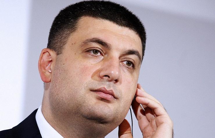 Ukrainian Vice-Premier Vladimir Groisman