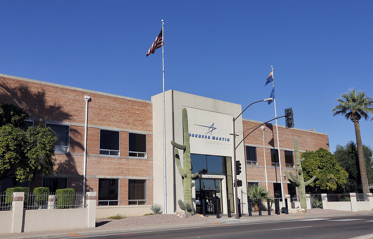 Lockheed Martin plant in Arizona